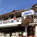 Cahuita – Bocas del Toro