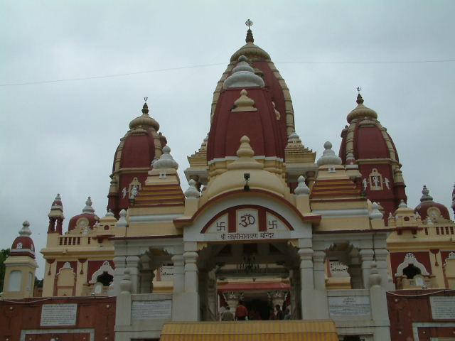 16 juli 2005 New Delhi