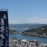 9 augustus 2010 Matsuyama – Kurashiki
