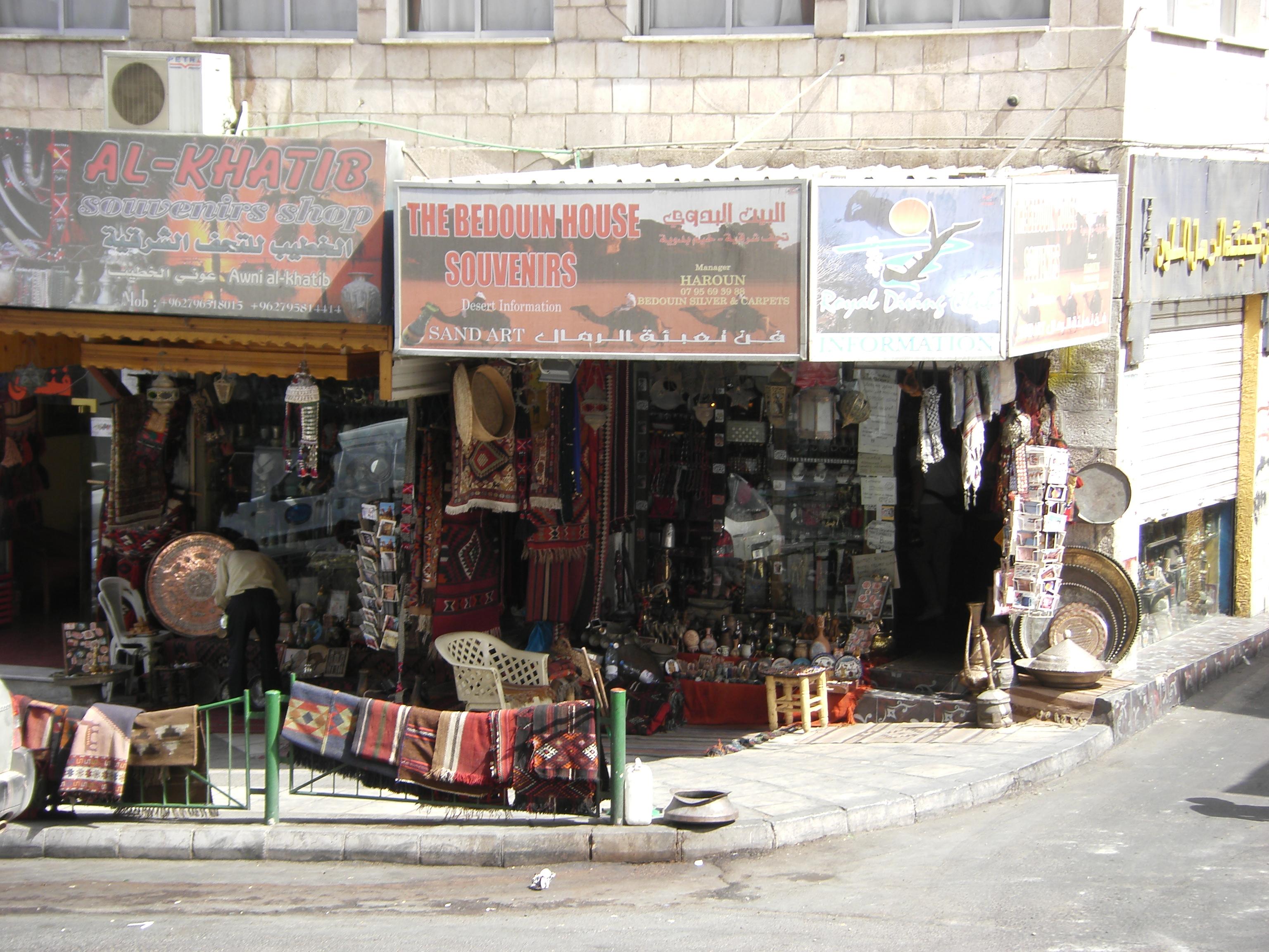 5 mei 2008 Aqaba