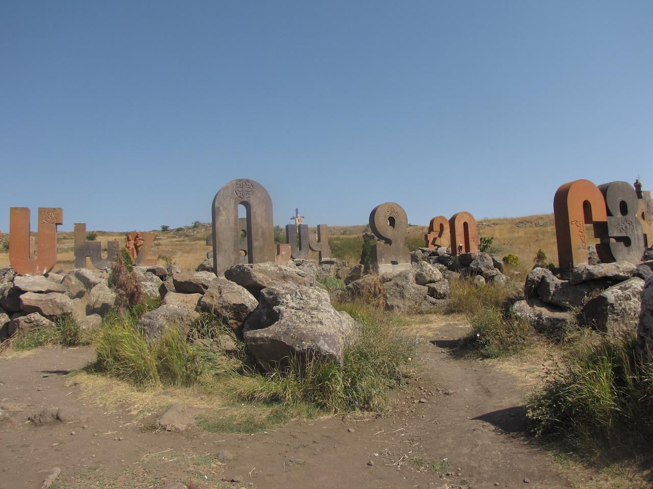 16 augustus 2013 Yerevan